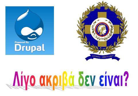 ATHENS-DRUPAL